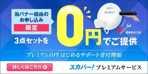 競馬5ちゃん